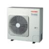 Кондиціонер Toshiba 7 кВт(-20) RAV-SM80*CT(P)-E/RAV-SP80*AT(P)-E/RBC-AMS41E